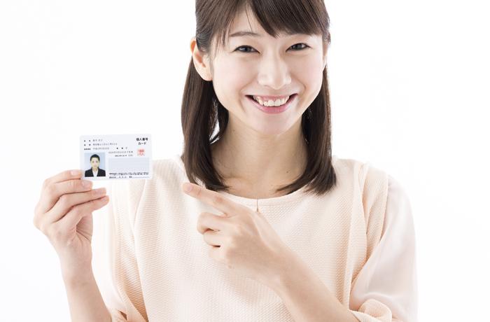 身分証明書を持っている女性
