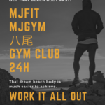 mjfit-mjgym-special-summer-pt-program