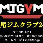 messageimage_1563258249990