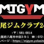 messageimage_1565338070812