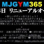 messageimage_1565338129378