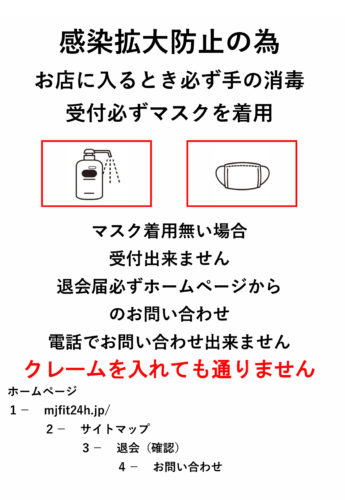 image0-1-jpeg2020